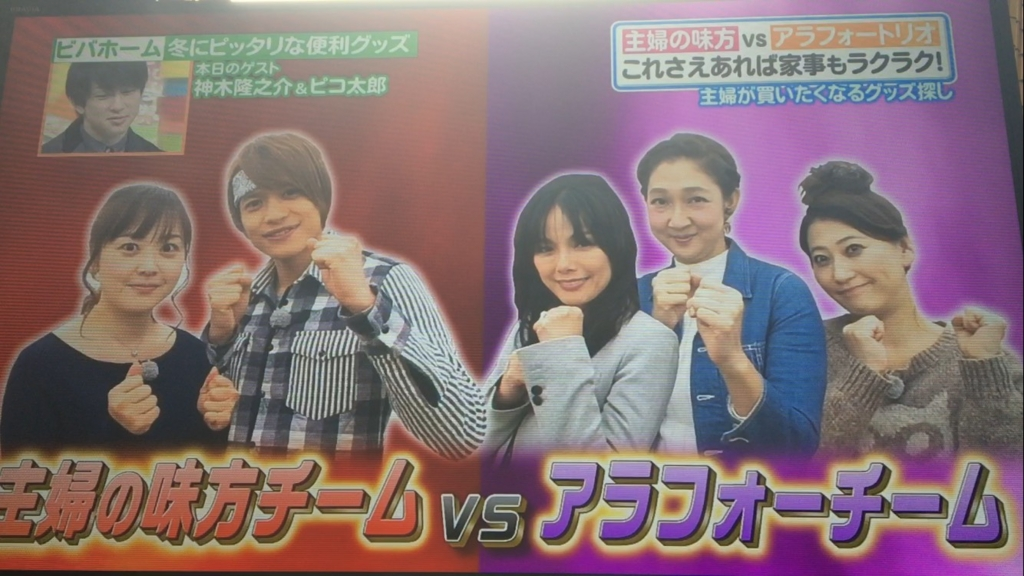 f:id:japanese-standard0:20170119132425j:plain