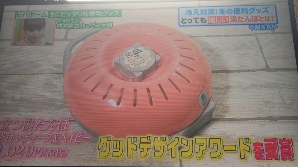 f:id:japanese-standard0:20170119132507j:plain