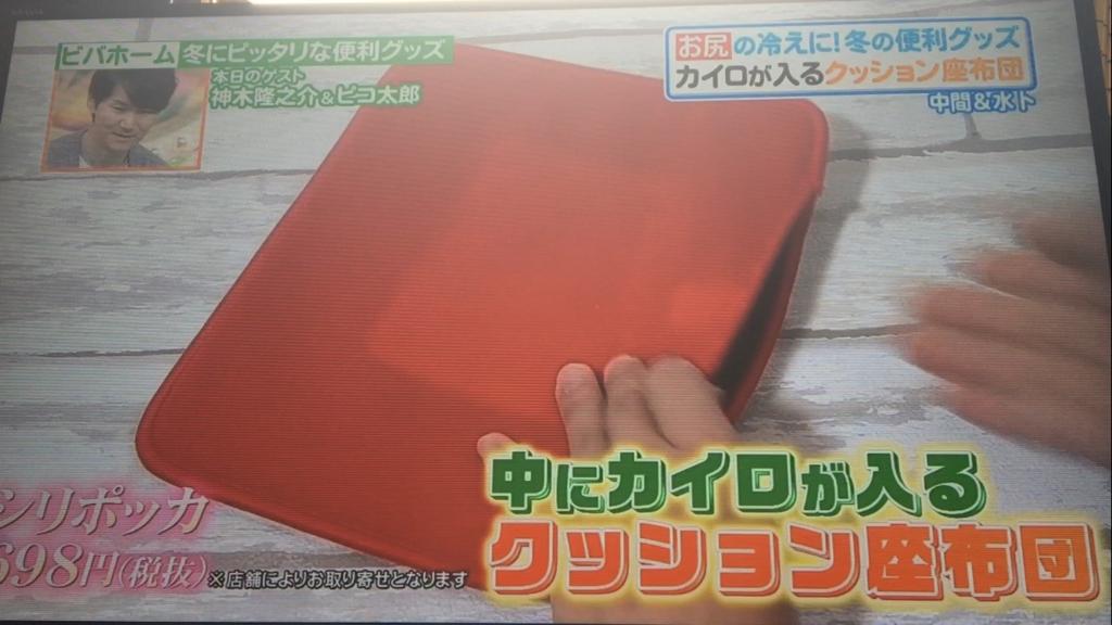 f:id:japanese-standard0:20170119132527j:plain