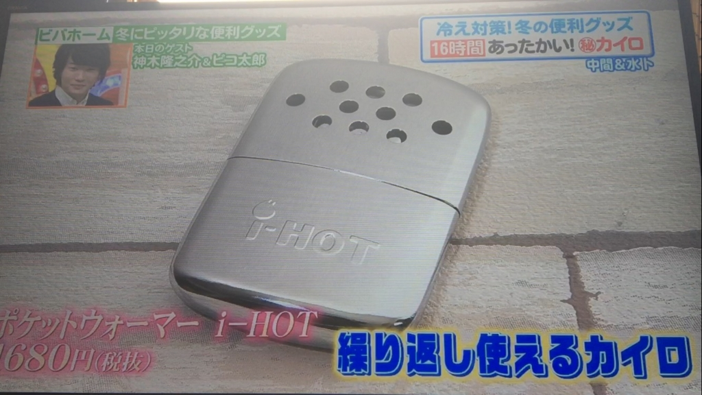f:id:japanese-standard0:20170119132537j:plain