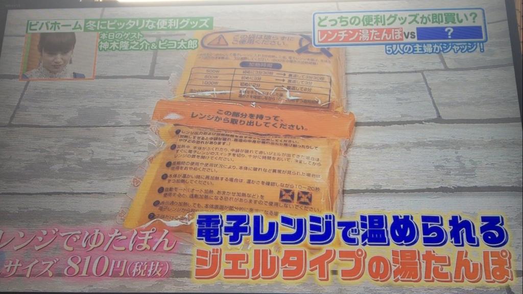 f:id:japanese-standard0:20170119132549j:plain