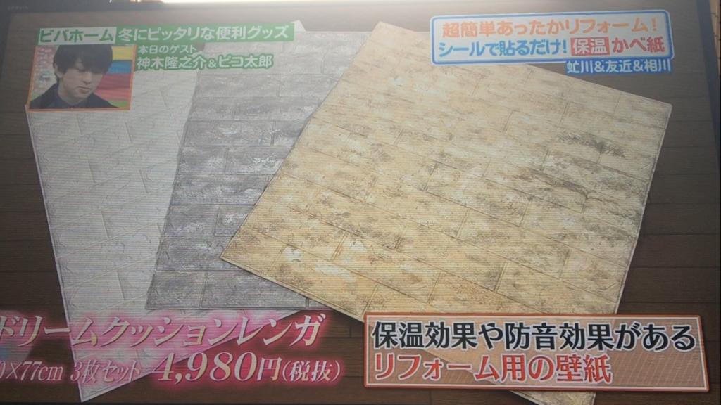 f:id:japanese-standard0:20170119132609j:plain