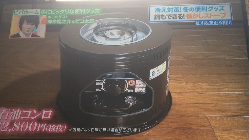 f:id:japanese-standard0:20170119132631j:plain