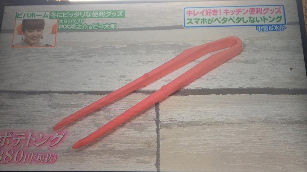 f:id:japanese-standard0:20170119132702j:plain