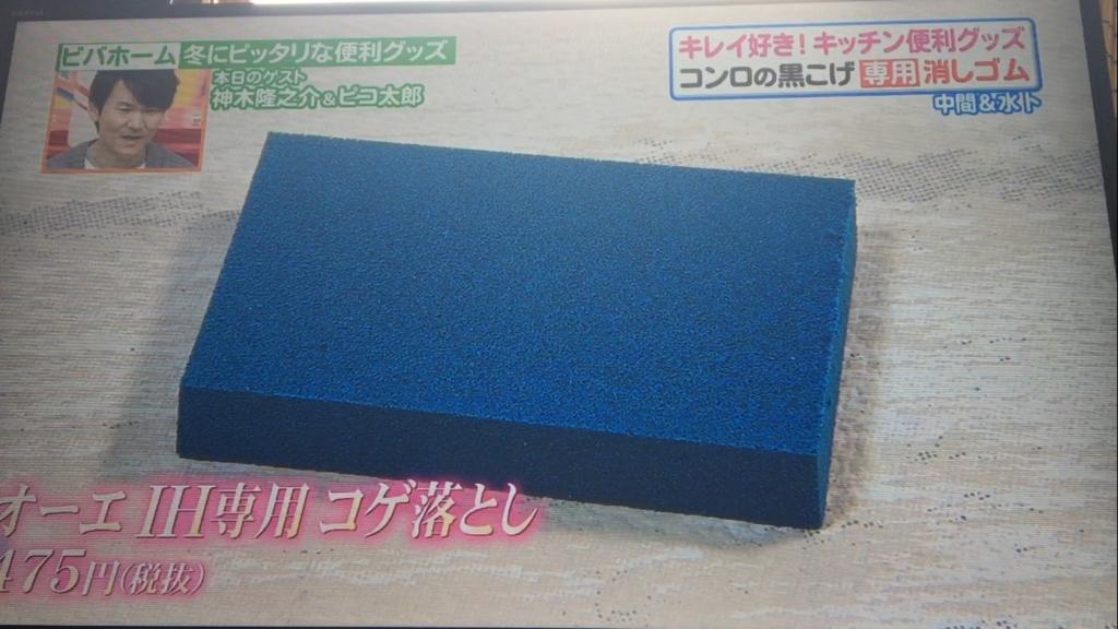 f:id:japanese-standard0:20170119132815j:plain
