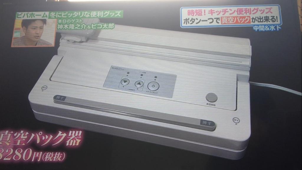 f:id:japanese-standard0:20170119132912j:plain