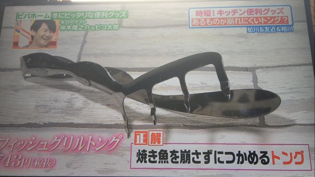 f:id:japanese-standard0:20170119133206j:plain