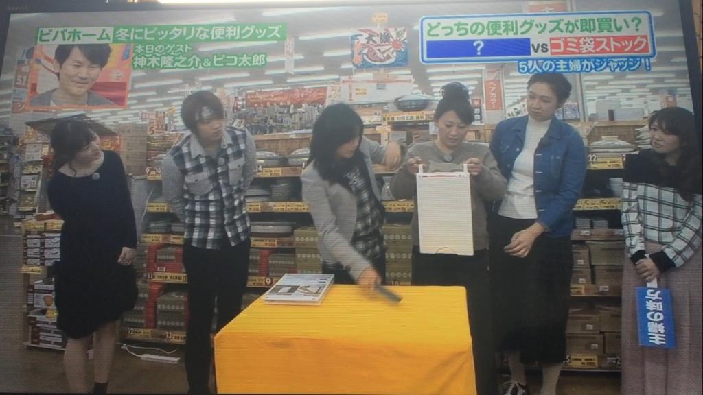 f:id:japanese-standard0:20170119133225j:plain