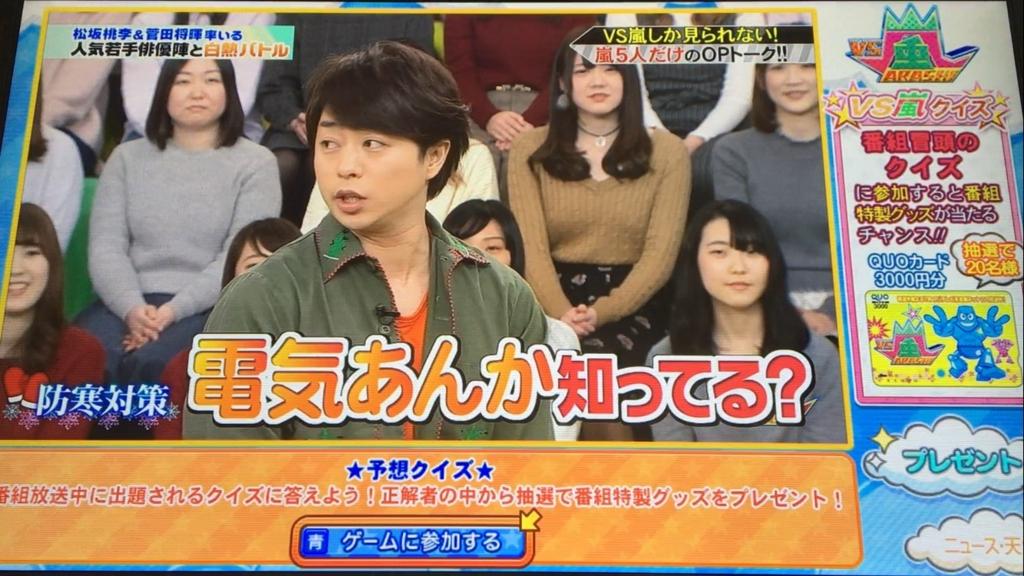 f:id:japanese-standard0:20170119201955j:plain