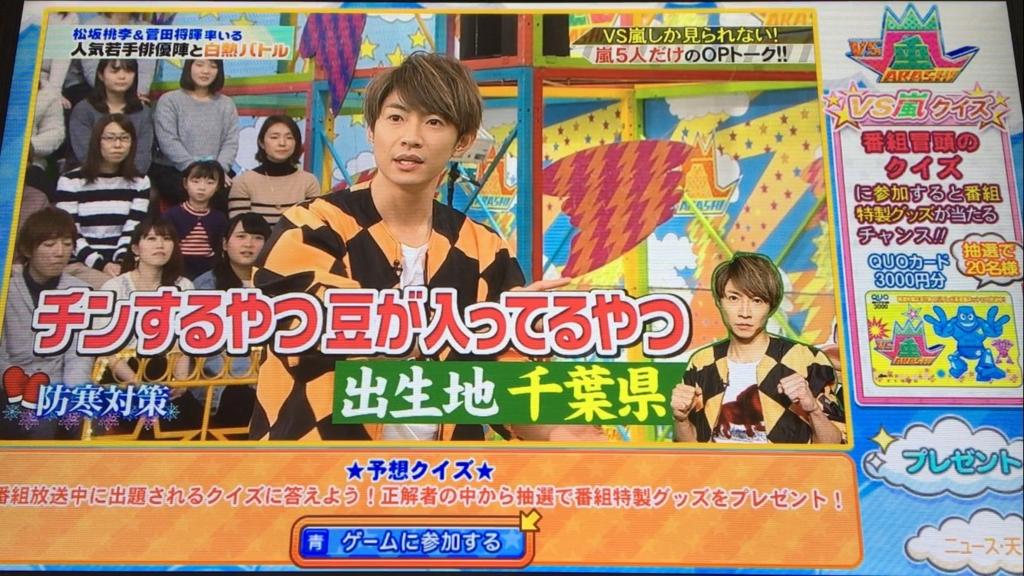 f:id:japanese-standard0:20170119202004j:plain