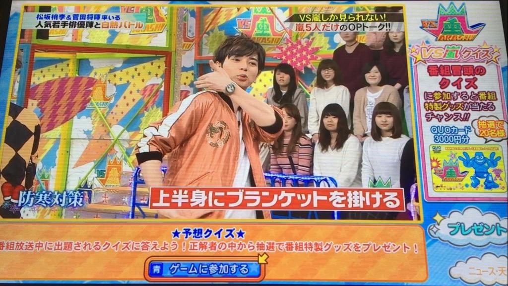 f:id:japanese-standard0:20170119202013j:plain