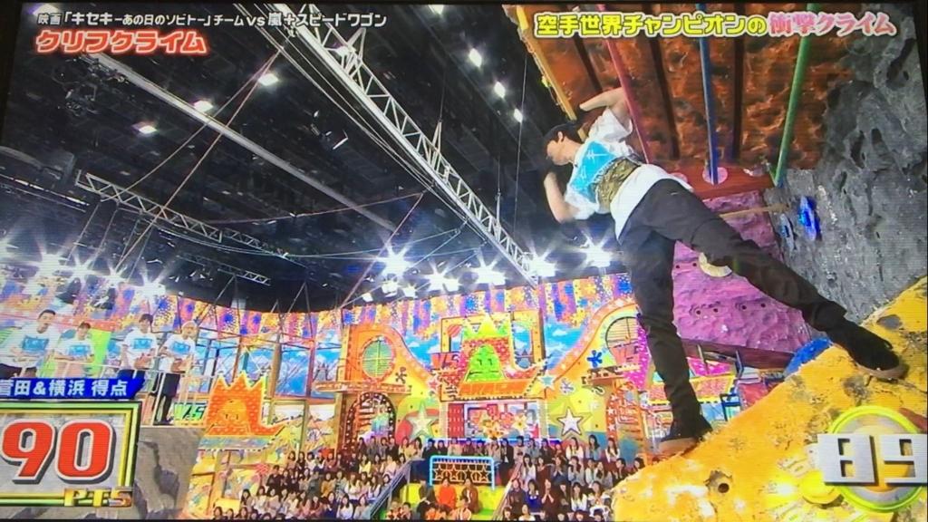 f:id:japanese-standard0:20170119202455j:plain