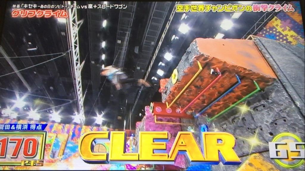f:id:japanese-standard0:20170119202521j:plain