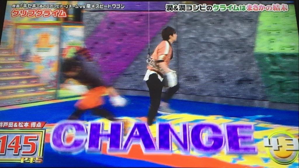 f:id:japanese-standard0:20170119202624j:plain