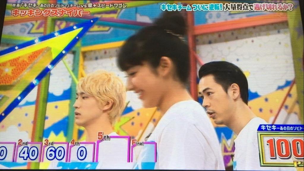 f:id:japanese-standard0:20170119202710j:plain