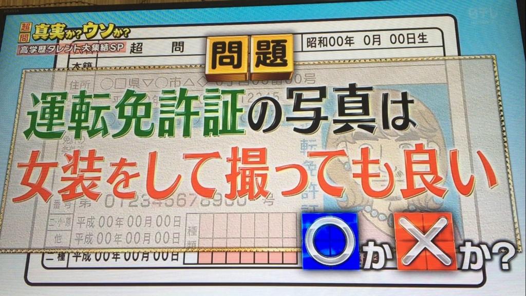 f:id:japanese-standard0:20170120211052j:plain