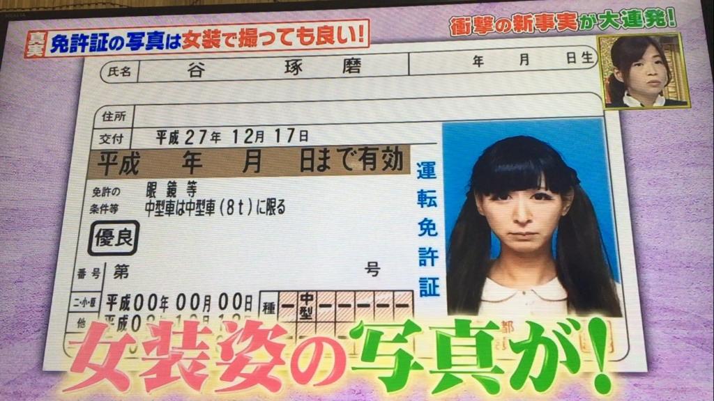 f:id:japanese-standard0:20170120211112j:plain