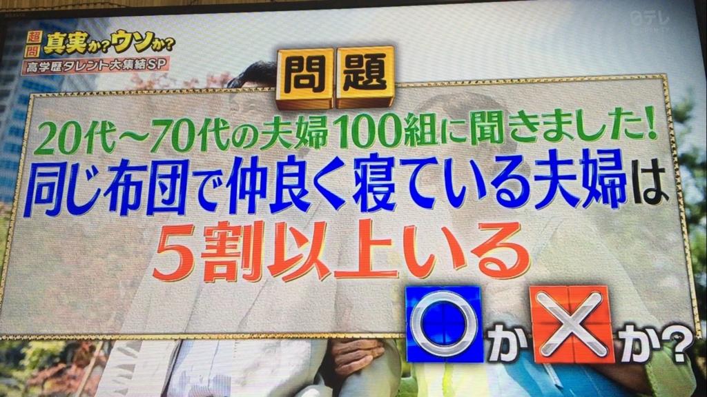 f:id:japanese-standard0:20170120211417j:plain