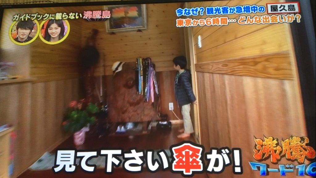 f:id:japanese-standard0:20170120213538j:plain
