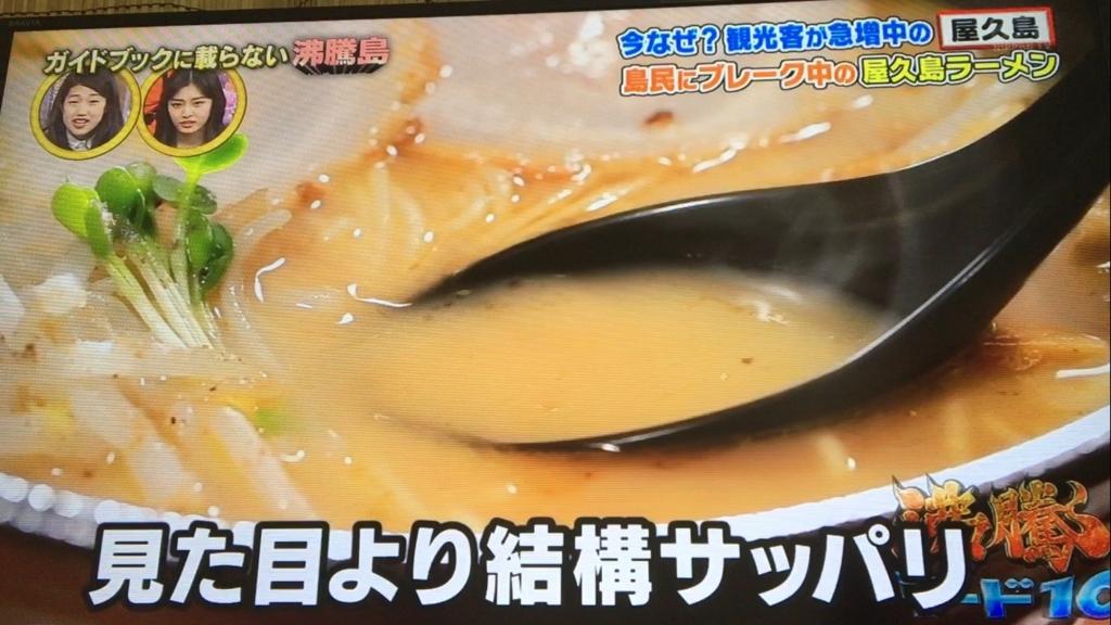 f:id:japanese-standard0:20170120213558j:plain