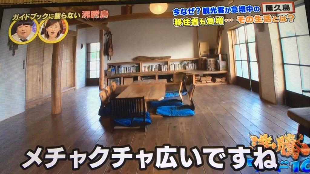f:id:japanese-standard0:20170120213619j:plain