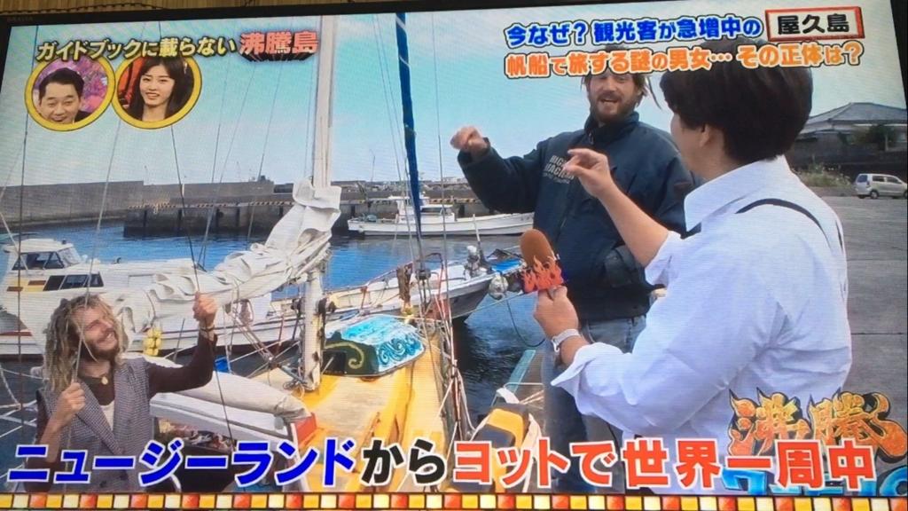 f:id:japanese-standard0:20170120213638j:plain