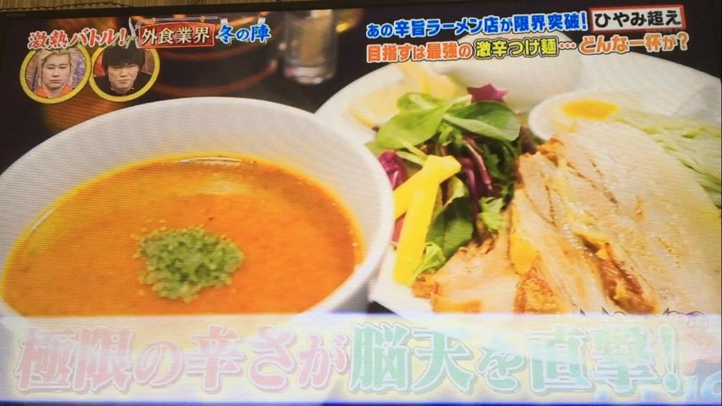 f:id:japanese-standard0:20170120213823j:plain