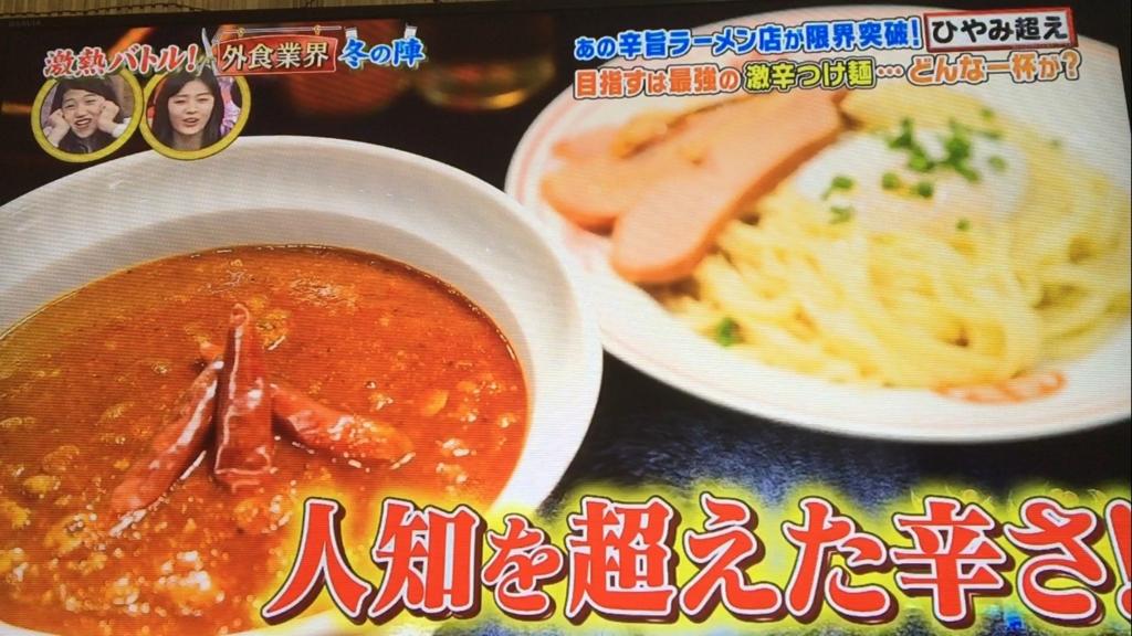 f:id:japanese-standard0:20170120213852j:plain