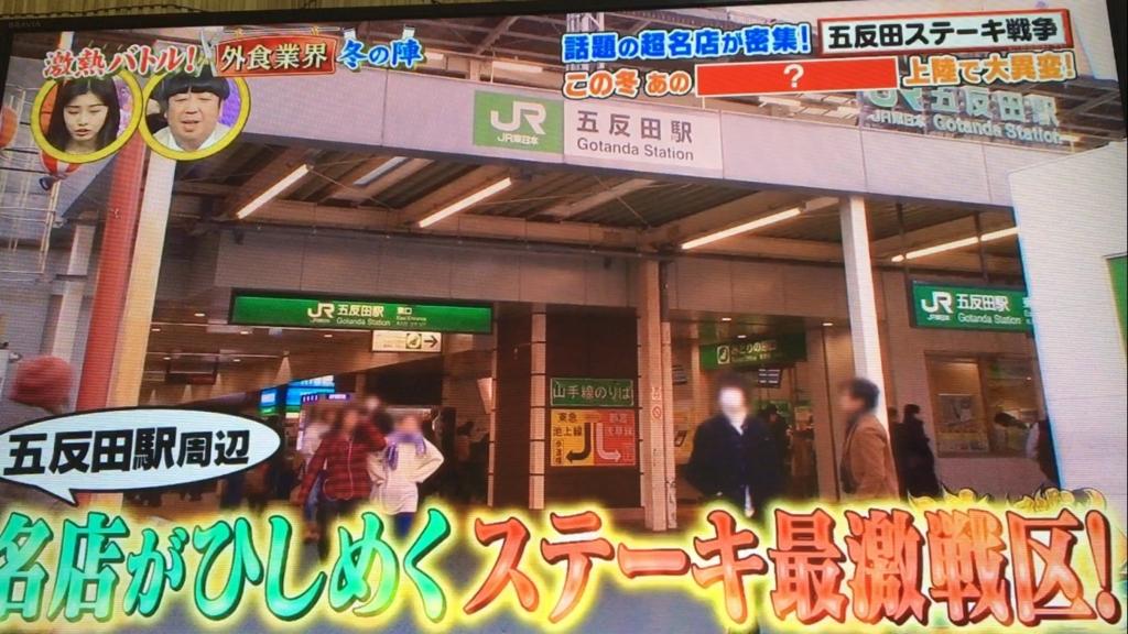 f:id:japanese-standard0:20170120213942j:plain