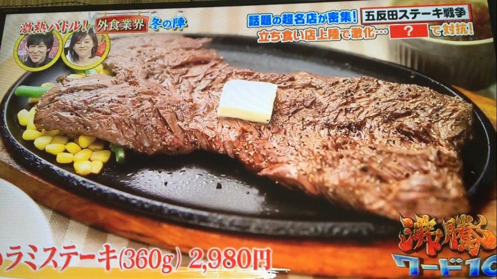 f:id:japanese-standard0:20170120214018j:plain