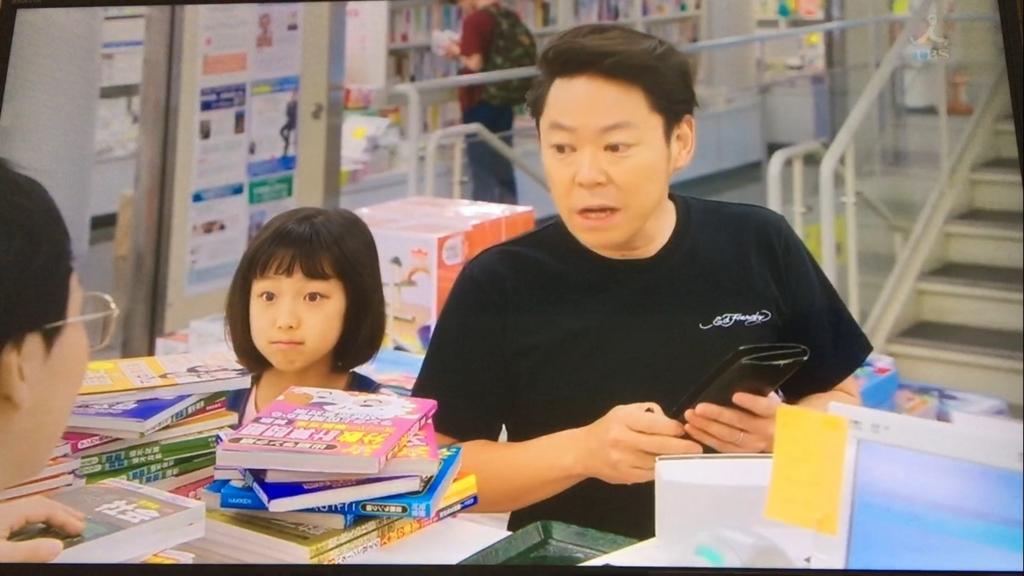f:id:japanese-standard0:20170120230522j:plain