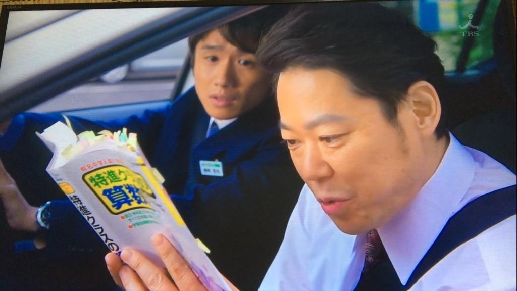 f:id:japanese-standard0:20170120230742j:plain