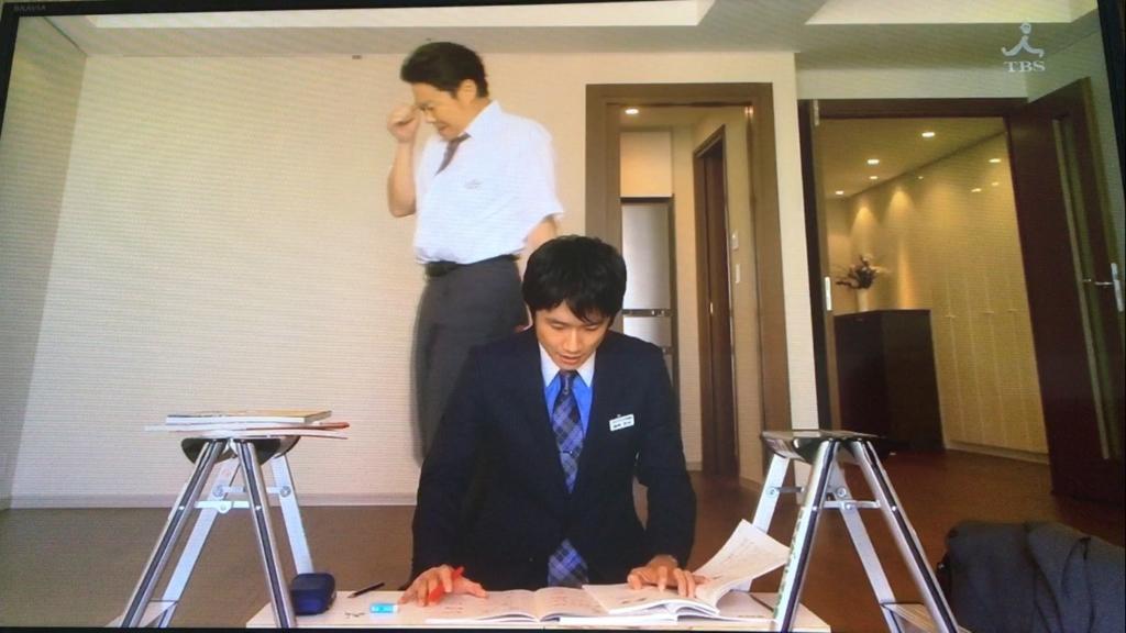 f:id:japanese-standard0:20170120230804j:plain