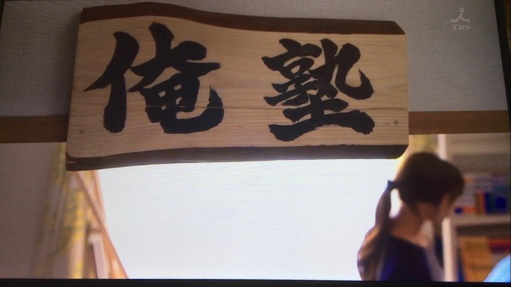 f:id:japanese-standard0:20170120230928j:plain