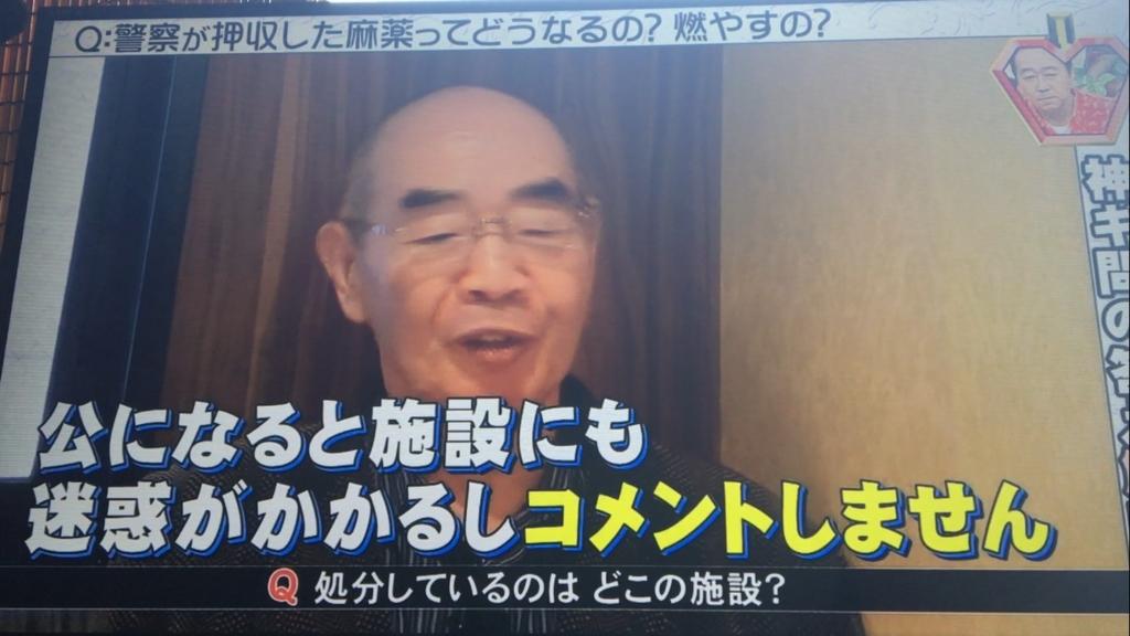 f:id:japanese-standard0:20170122135521j:plain