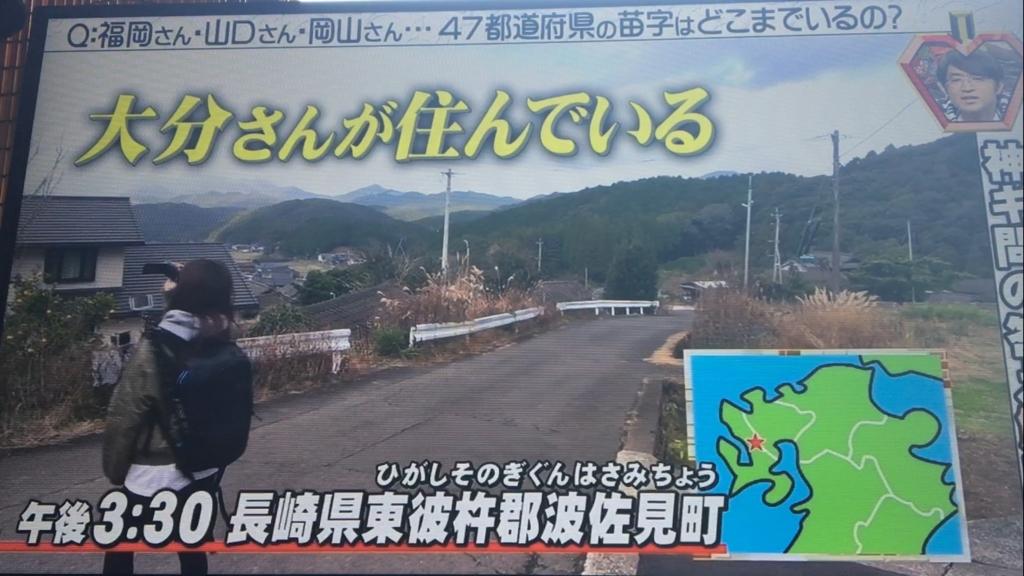 f:id:japanese-standard0:20170122135711j:plain