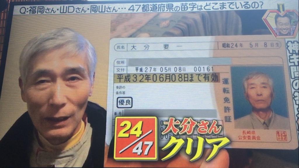 f:id:japanese-standard0:20170122135809j:plain