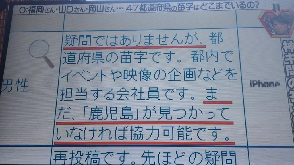 f:id:japanese-standard0:20170122135824j:plain