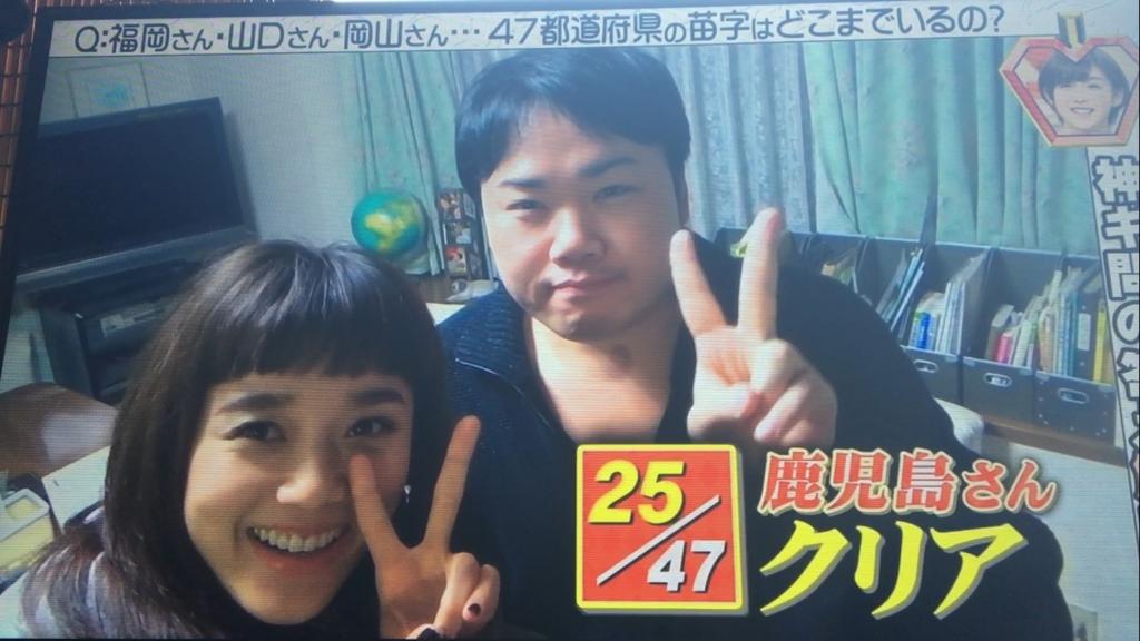 f:id:japanese-standard0:20170122135855j:plain