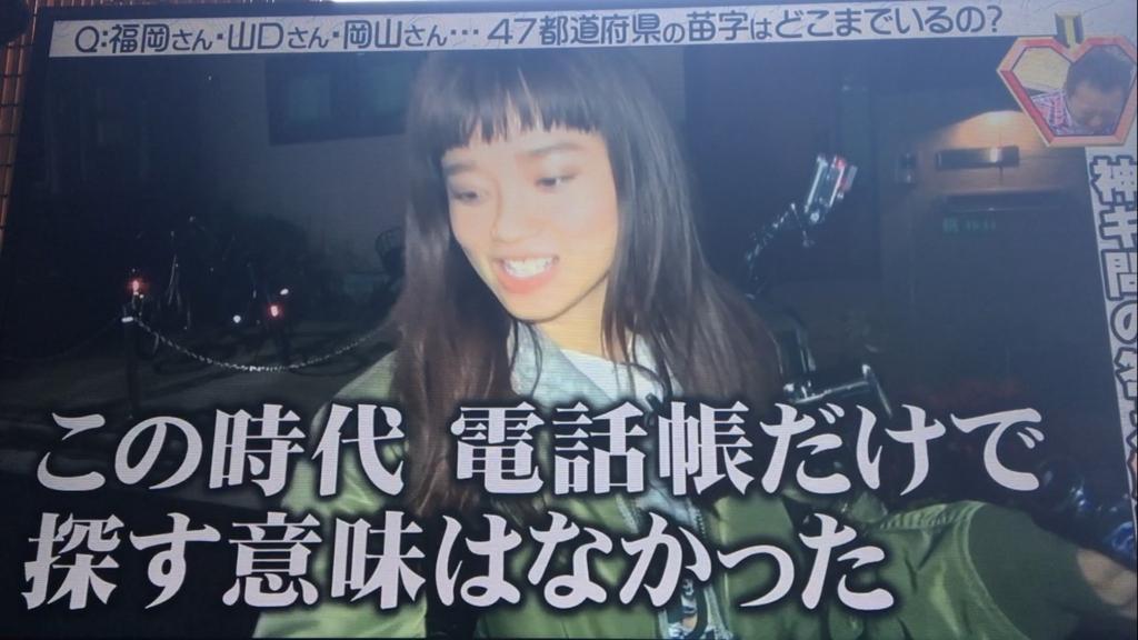 f:id:japanese-standard0:20170122135932j:plain