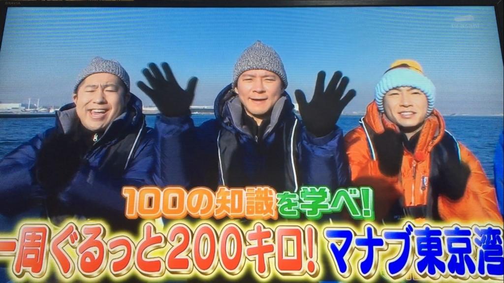 f:id:japanese-standard0:20170122184515j:plain