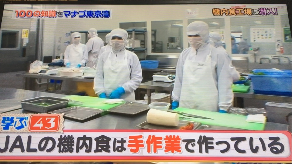 f:id:japanese-standard0:20170122184618j:plain