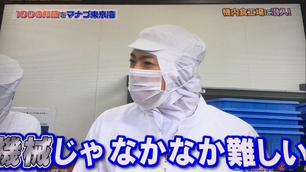 f:id:japanese-standard0:20170122184628j:plain