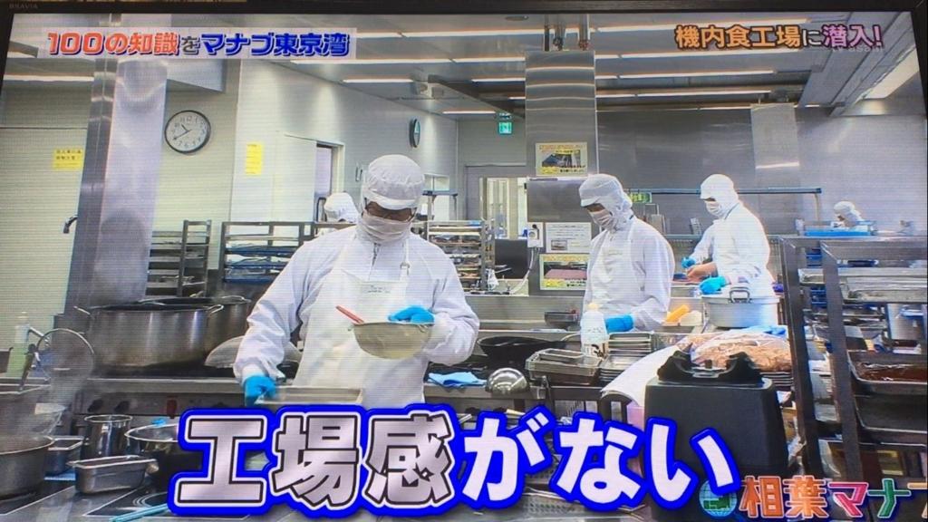 f:id:japanese-standard0:20170122184649j:plain