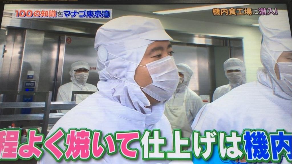 f:id:japanese-standard0:20170122184706j:plain
