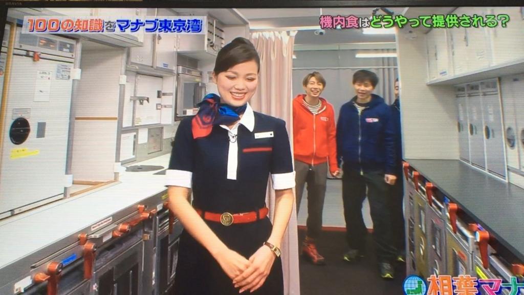 f:id:japanese-standard0:20170122184819j:plain
