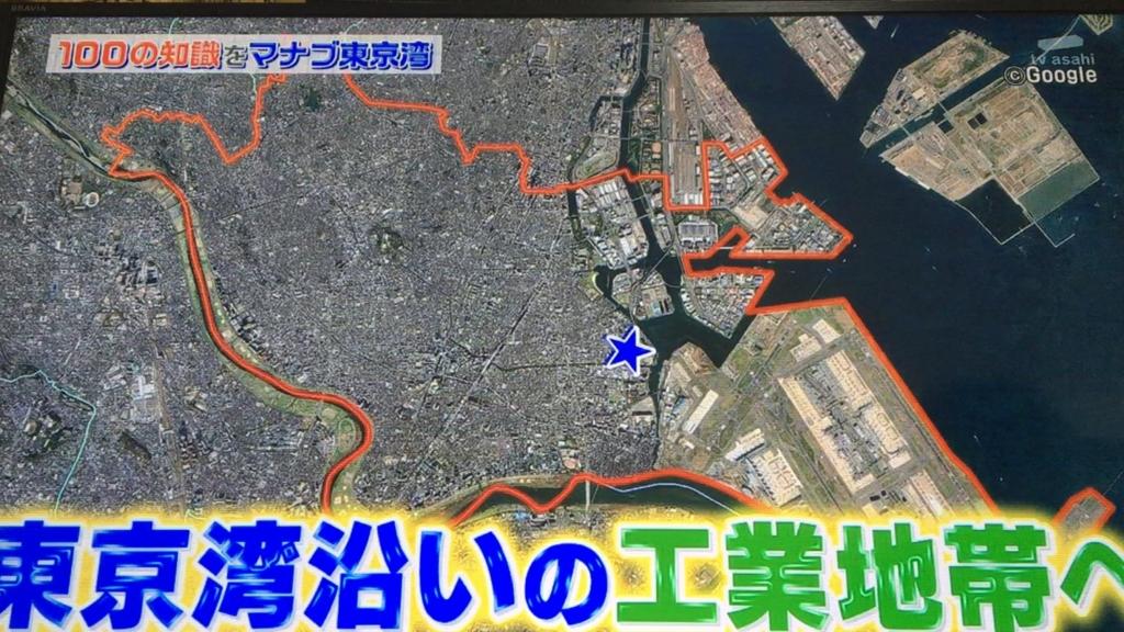 f:id:japanese-standard0:20170122184906j:plain
