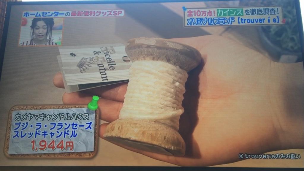f:id:japanese-standard0:20170124130321j:plain