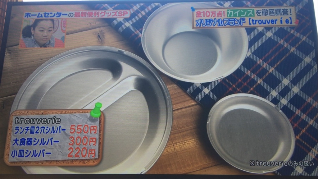 f:id:japanese-standard0:20170124130344j:plain