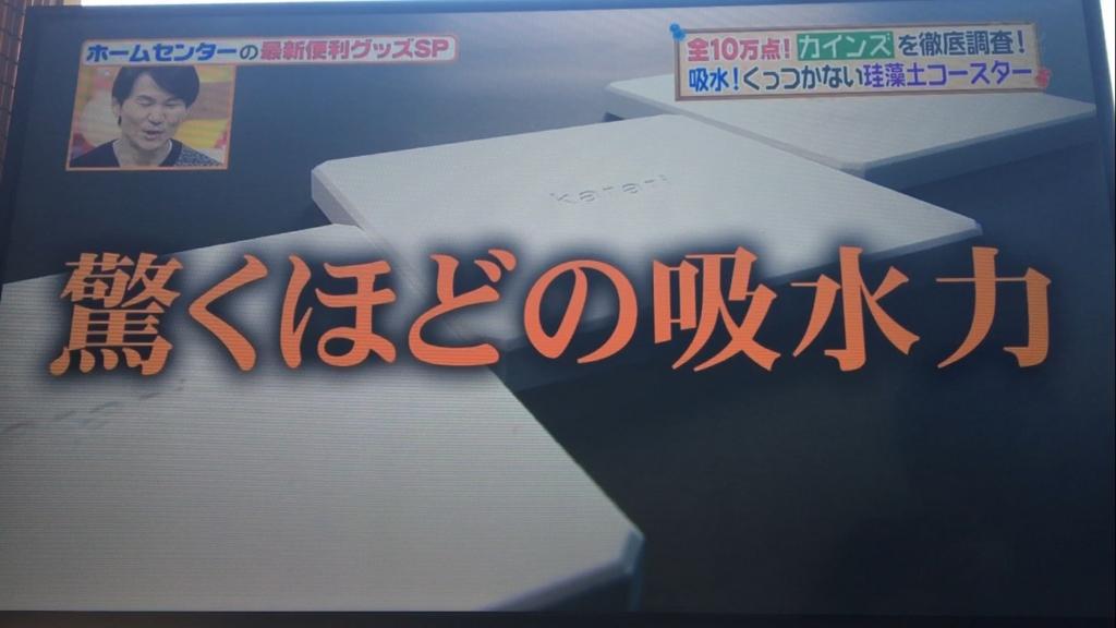 f:id:japanese-standard0:20170124130415j:plain